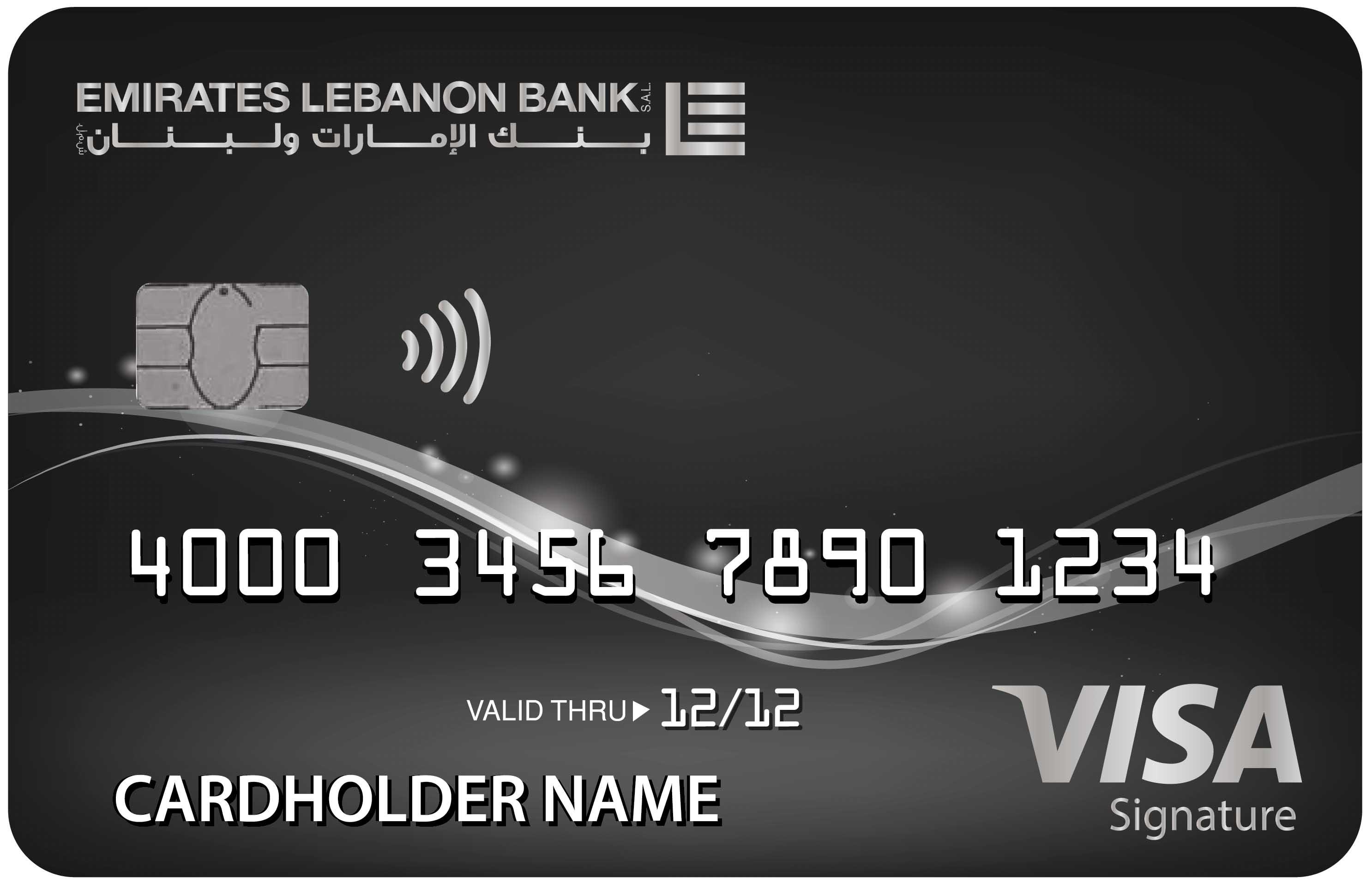 La Carte Visa Signature