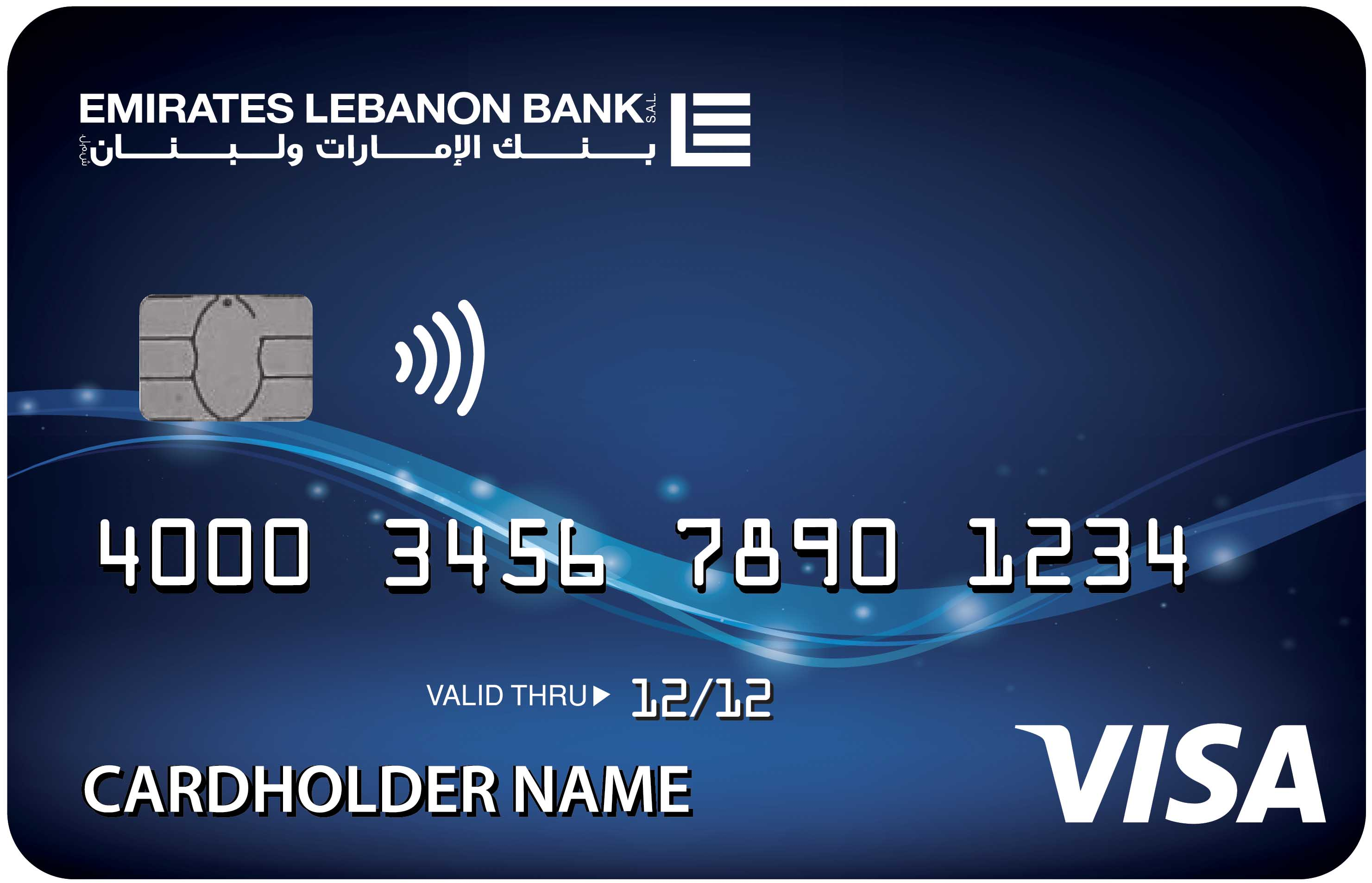 Visa Classic Charge Card